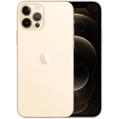 Apple iPhone 12 Pro 512GB zlatý
