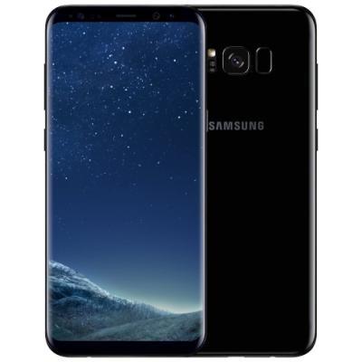 Mobilní telefon Samsung Galaxy S8+ (G955) černý