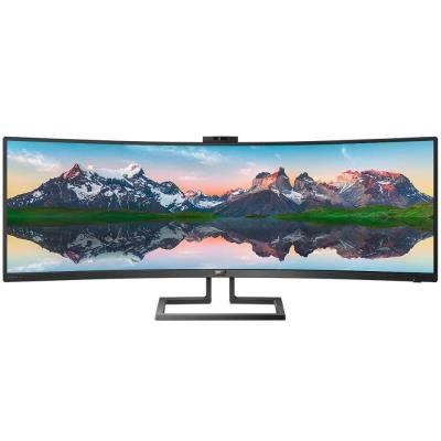 Monitory s rozlišením 3840 x 1200