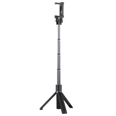 Selfie tyčka Huawei AF14 černo-šedá