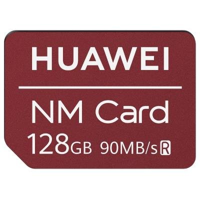 Paměťové karty Nano Memory