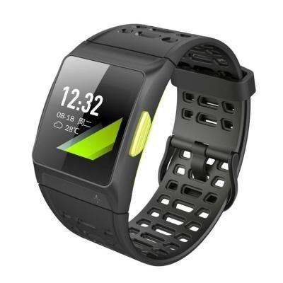 OPRAVENÉ - UMAX chytrý náramek U-Band P1 GPS/ 1,3