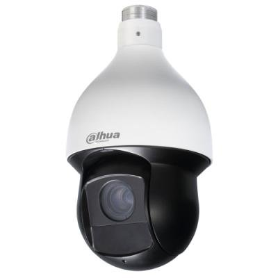 IP kamera Dahua SD59430U-HNI