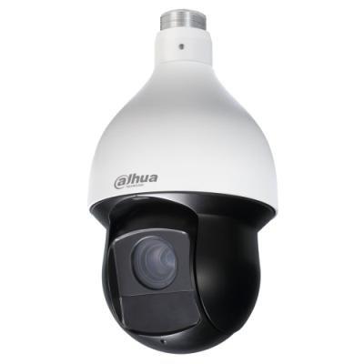 IP kamera Dahua SD59225U-HNI