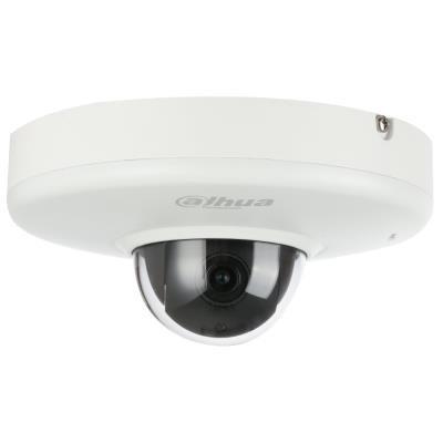 IP kamera Dahua SD12200T-GN