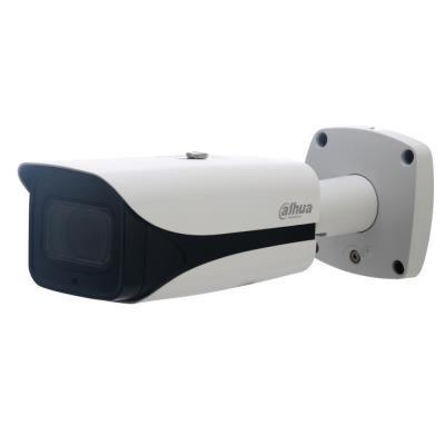 IP kamera Dahua IPC-HFW5831EP-ZE