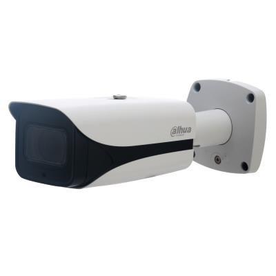 IP kamera Dahua IPC-HFW5231EP-ZE