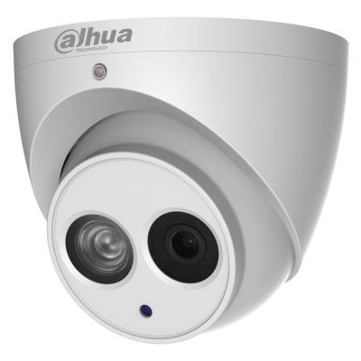 IP kamera Dahua IPC-HDW4231EMP-ASE-0280B
