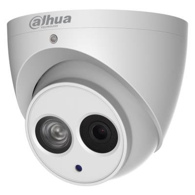 IP kamera Dahua IPC-HDW4431EMP-ASE-0280B