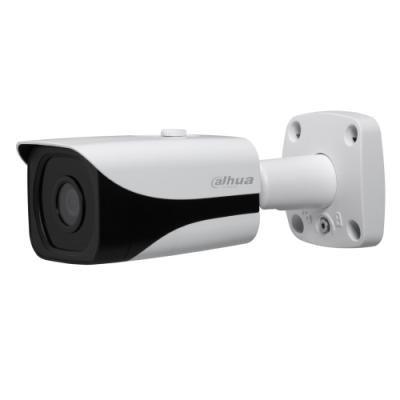 IP kamera Dahua IPC-HFW4631EP-SE-0280B