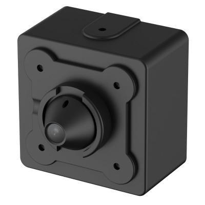IP kamera Dahua IPC-HUM8231P-L4