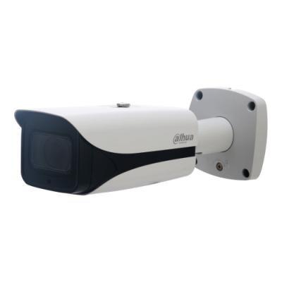 IP kamera Dahua IPC-HFW5231EP-Z5E