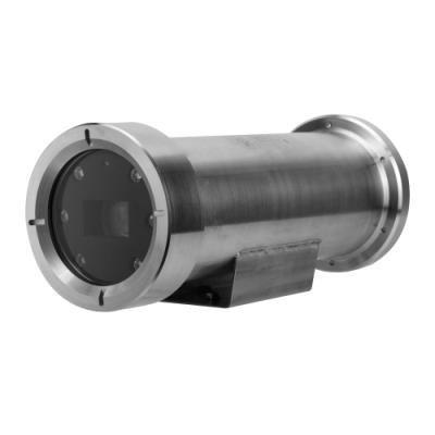 IP kamera Dahua EPC230U