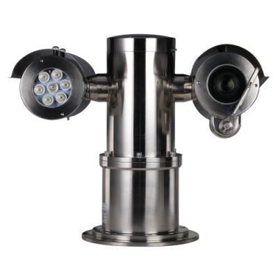 IP kamera Dahua EPC230U-PTZ-IR