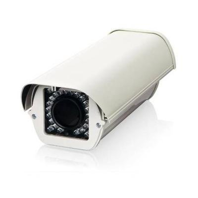 Venkovní kryt IP kamery AirLive ACC-boxcam-IR30
