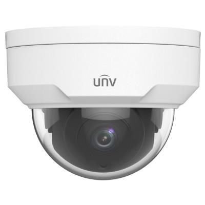 Vnitřní IP kamery statické