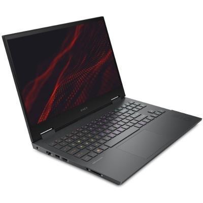 Notebooky s procesorem AMD Ryzen 5