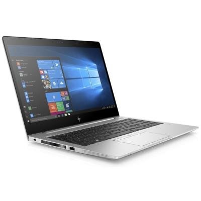 Notebook HP EliteBook 745 G6