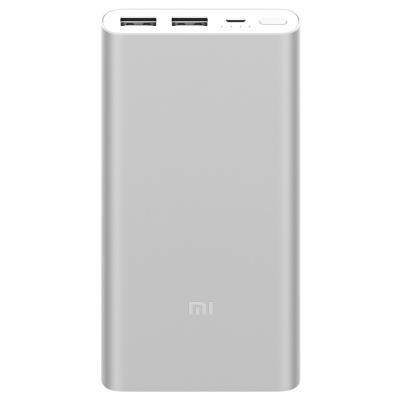 PowerBank Xiaomi 2S stříbrná
