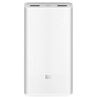 PowerBank Xiaomi Mi 2C
