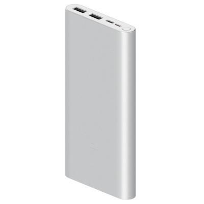 Xiaomi Mi PowerBank 3 stříbrná