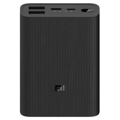 Xiaomi Mi PowerBank 3 Ultra Compact černá