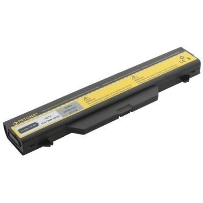 Baterie PATONA pro HP 4400mAh