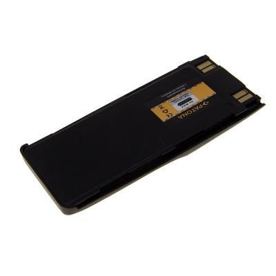 Baterie PATONA kompatibilní s Nokia BPS/BLS/BMS-2