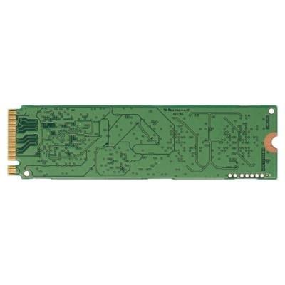SSD disk HP 1TB
