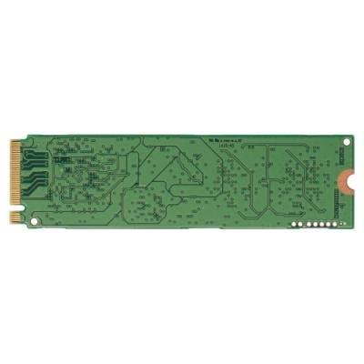 SSD disk HP 512GB
