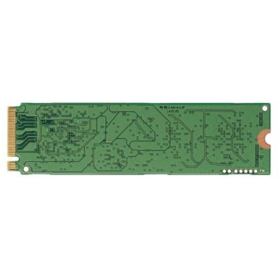 SSD disk HP 256GB