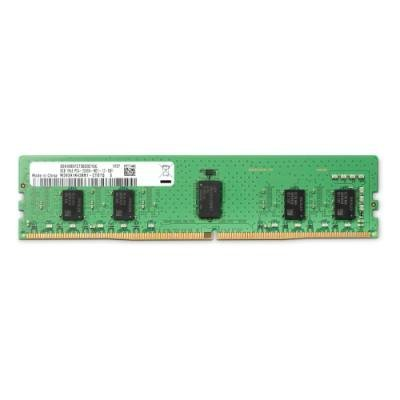 Operační paměť HP 8GB DDR4 2666MHz