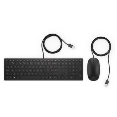 Set klávesnice a myši HP Pavilion 400 CZ