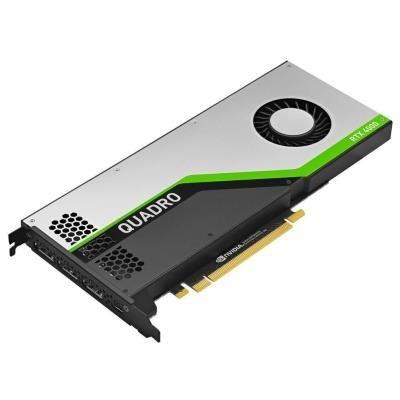 Grafická karta HP NVIDIA Quadro RTX 4000 8GB
