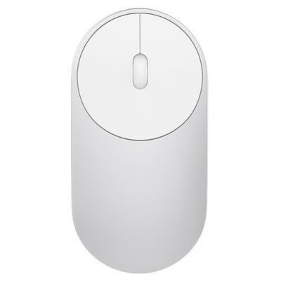 Myš Xiaomi Mi Portable Mouse stříbrná