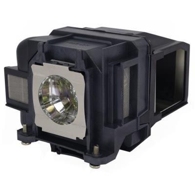 Lampy pro projektory
