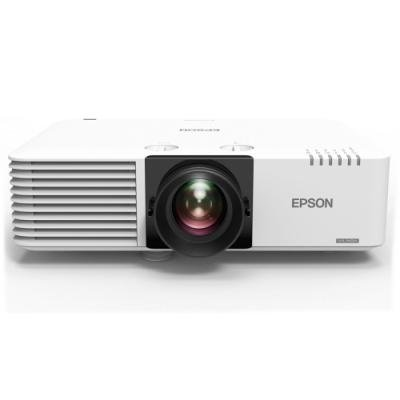 Projektor Epson EB-L510U