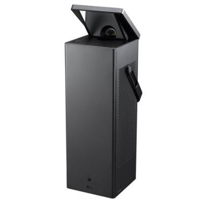 LG projektor HU80KG / 4K UHD / 2500ANSI / Laser / 16:9 / černý