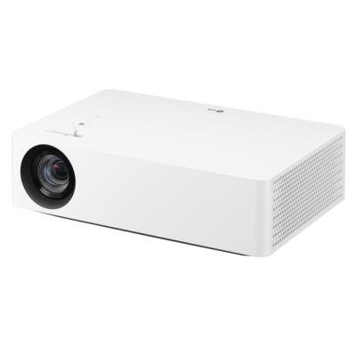 LG projektor HU70LS / 4K UHD / 1500ANSI / RGBB LED / HDMI / USB / LAN