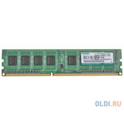 Operační paměť KINGMAX 4 GB DDR3 1333 MHz