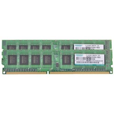 Operační paměť KINGMAX DDR3 8GB 1600MHz