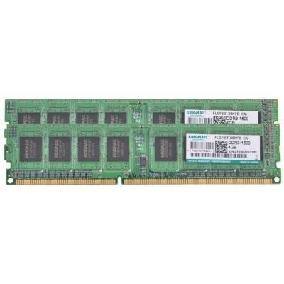 OPRAVENÉ - KINGMAX RAM DDR3 8GB (2x4GB) 240pin PC12800 1600MHz (chip Kingmax) double pack