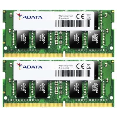 8 GB (2x 4 GB - set)