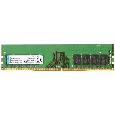 Operační paměť Kingston 8 GB DDR4 2400 MHz