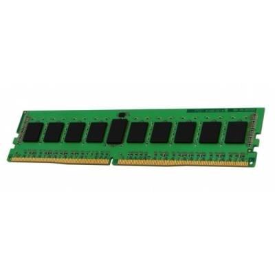Operační paměť Kingston 4GB DDR4 2666MHz