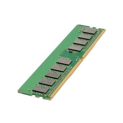 Operační paměť HPE 8GB DDR4 2400MHz
