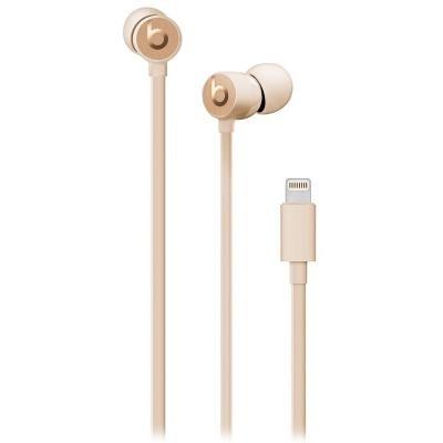 Headset Beats urBeats3 Lightning zlatý