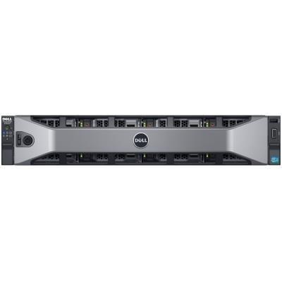 Server Dell PowerEdge R730xd
