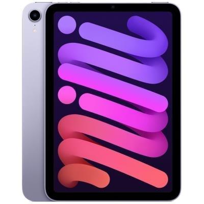 Apple iPad mini Wi-Fi 256GB fialový