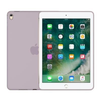 "Pouzdro Apple pro iPad Pro 9,7"" fialové"